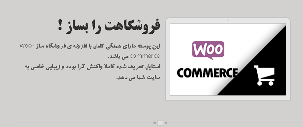 woo-per.png (616×259)